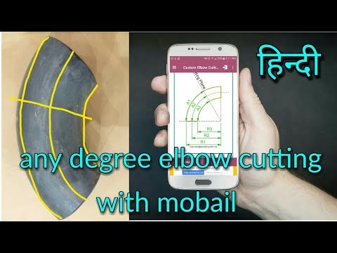 how to cut elbow in any degree / pipe elbow cutting formula (Hindi)