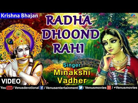 DOWNLOAD RADHA KRISHNA FREE MP3 BHAJANS