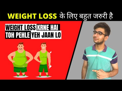 Best Weight Loss Tips In Hindi I How To Lose Weight Fast I Weight Loss Tips