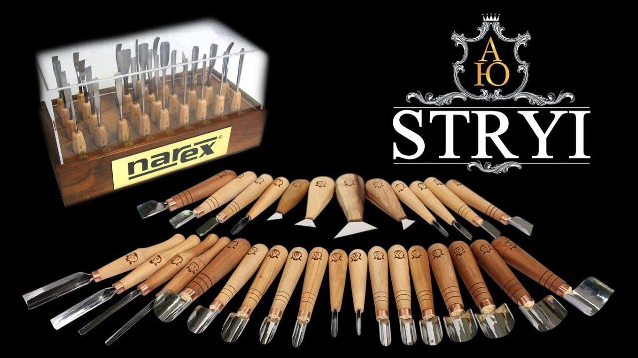 Инструмент для резьбы по дереву, Narex tools, Stryi, Адольф Юрьев