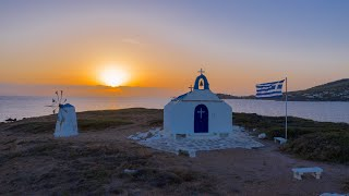 Saint Alexander Church at sunrise | Vravrona, Greece | 4K