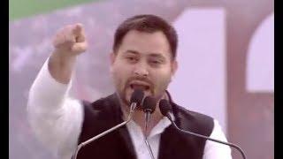 Tejashwi Yadav Speech In Kolkata At Mamata Banerjee United India Rally..Lalu Prasad Son