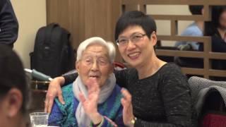 Publication Date: 2017-06-28 | Video Title: Parramatta 圣公会 圣约翰中文堂20周年见证会花絮