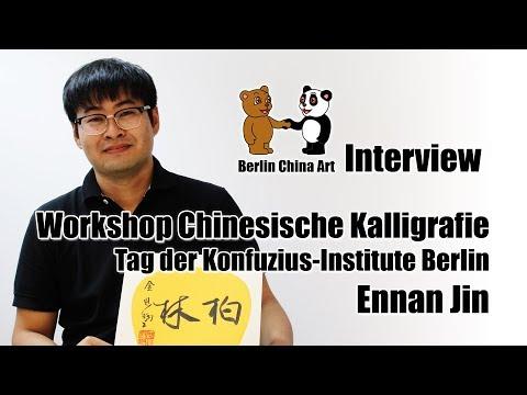 BCA Interview Chinesischer Kalligrafiekurs am Tag der Konfuzius-Institute Berlin