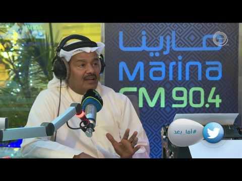 #_ (  )  marina FM 90,4