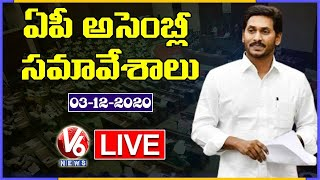 AP Assembly Session 2020 Live | CM YS Jagan | Day- 4 | V6 News