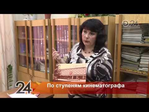 История кинематографа в материалах Национального архива Татарстана
