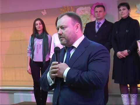 ObjectivTv: На Краснокутщині відкрили найбільший в регіоні інклюзивно-ресурсний центр