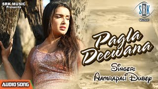 AAMRAPALI DUBEY | PAGLA DEEWANA | Superhit Romantic Sad Song