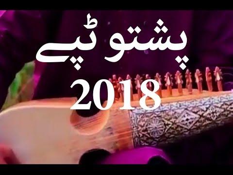 Pashto New Songs 2018 | Pashto New Tapy 2018