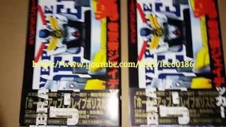 勇者警察 #ジェイデッカー #電撃コミックス #DengekiComics #迪卡度 #勇者系列 #書 #設定人物資料集 #登場人物 #設定画.