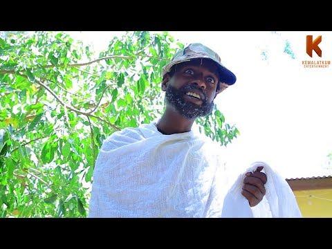 Kemalatkum -  New Ethiopia Tigrigna  Comedy  Kahta -  part 2  Full) 2019