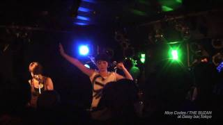 """THE SUZAN """"Nice Codes"""" live at Shimokitazawa Daisy bar in Tokyo, 2010"""