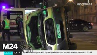На юго-востоке Москвы устраняют последствия аварии с реанимобилем - Москва 24
