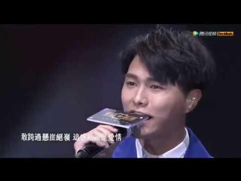 2017-08-09 胡鴻鈞 - 得獎片段+天地不容 - YouTube