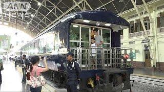 バンコク中央駅が100周年 特別列車など展示(16/06/26)