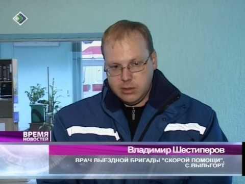 На трассе Сыктывкар Киров перевернулся пассажирский автобус