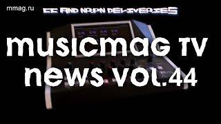 Musicmag TV News Vol.44
