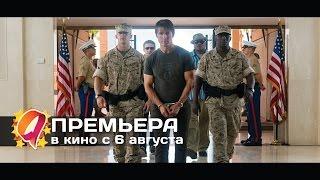 Миссия невыполнима: Племя изгоев (2015) HD трейлер | премьера 6 августа