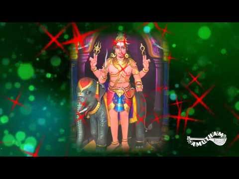 Bhairavaa Bhairava - S P  Balasubramaniyam - Sri Ashta Bhairavar