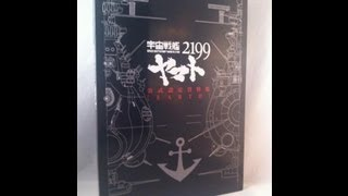 Yamato 2199 Earth Materials Book Review