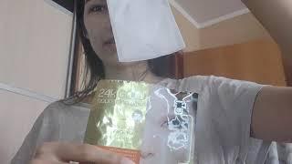 Обзор маски для лица Eveline 24k Gold Nourishing Elixir Питательный золотой эликсир Eveline
