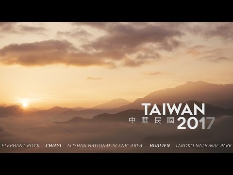 TAIWAN trip 2017 (travel video) (4K sony a6300)