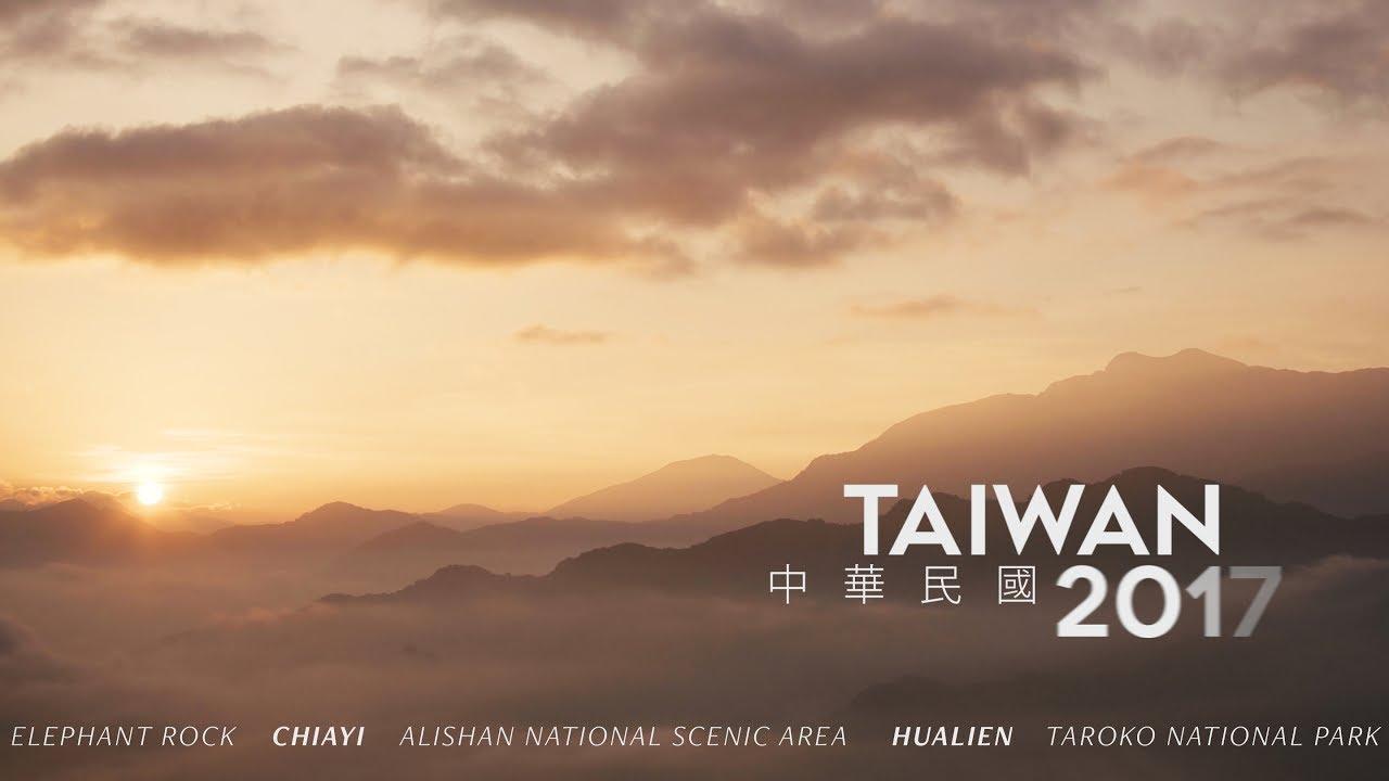 TAIWAN trip 2017 (travel video) (4K sony a6300)