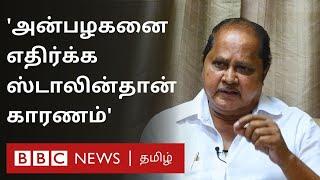 Interview – DMK | M K Stalin | BJP