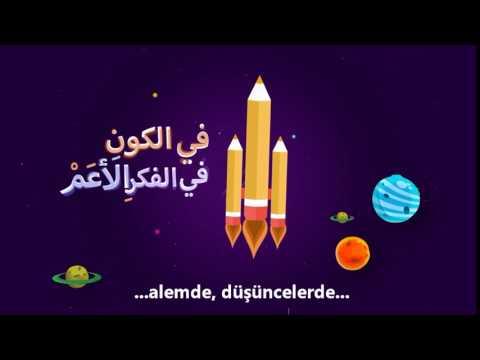 Humood - Iqra (Türkçe Altyazılı)