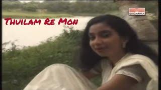 Thuilam Re Mon - Shreya Ghoshal | Super Hit Bengali Songs