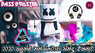 2020 New Sinhala Party Dj Nostop EP 02 ( ලංකාවෙි අංක ඒකේ DJ ) ඹන්න ආයෙත් ආවා යාලුවනේ සද්දයක් ඹනේ