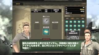 『ヒーローズインザスカイ』ゲームシステム(強化について)