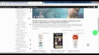 видео Девять преимуществ WordPress перед Drupal
