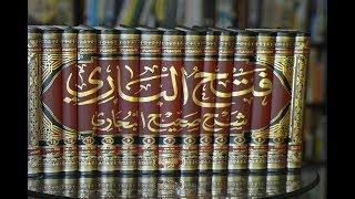 فتح الباري شرح صحيح البخاري دار ابن الجوزي