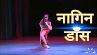 Download Video Nagin dance dj mix/डी.जे /मिक्स /नागिन डांस hd video (by ns4.in.hindi) MP3 3GP MP4