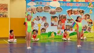 東華三院鄧肇堅小學體藝日體操表演2014年(2)