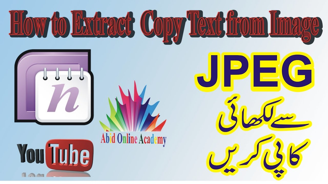 How to Extract Copy Text from Image Urdu/Hindi