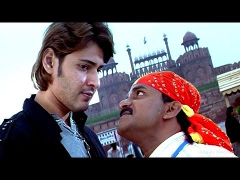 Mahesh Babu Slapping Venu Madhav Comedy Scene|| Athidi Movie || Mahesh Babu || Amrita Rao