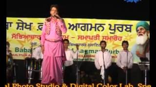 gurdas maan cycle Live song ( faridkot baba farid mela 2007)
