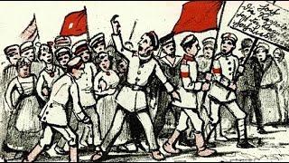 Рождение Веймарской республики 1919 год