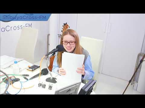 【Blood Orange Records Presents SSW Song Box】2018.04.05放送分 MC 伊禮恵