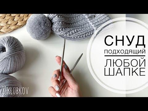 Снуд вязание спицами для женщин модные модели 2015 года с описанием