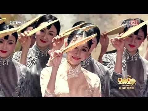 Танец «Мелодия рассвета»(полная версия) CCTV Русский