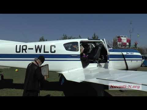 Полет над Николаевом