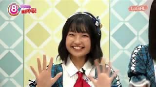AKB48 チーム8 元・広島県代表 谷優里 出演(MC)回 (太田奈緒・佐藤朱)