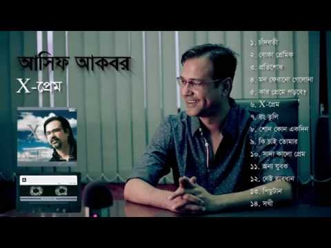 Asif Akbar | X-PREM- (2013) | Full Album Audio Jukebox