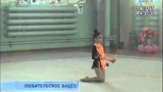 Первенство города по художественной гимнастике