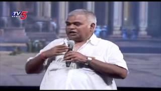 Producer n.v.prasad speech at baahubali audio launch | baahubali - the beginning : tv5 news