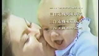 兼高かおる世界の旅より 昭和60年 80年代 SANYO.